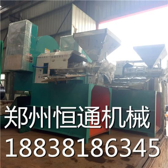 西安梁先生的全自动榨油机已经发货